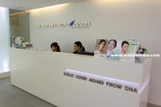 HK-Medi-Anti-Aging-Centre-00