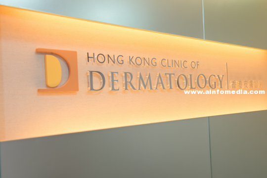 hongkong-skin-centre