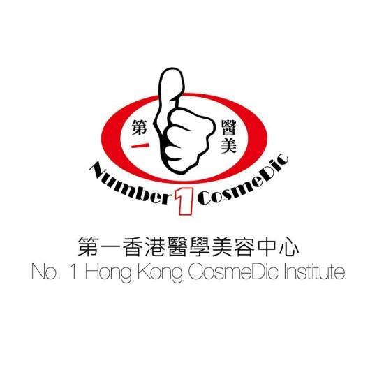 no1hongkongcosmedic