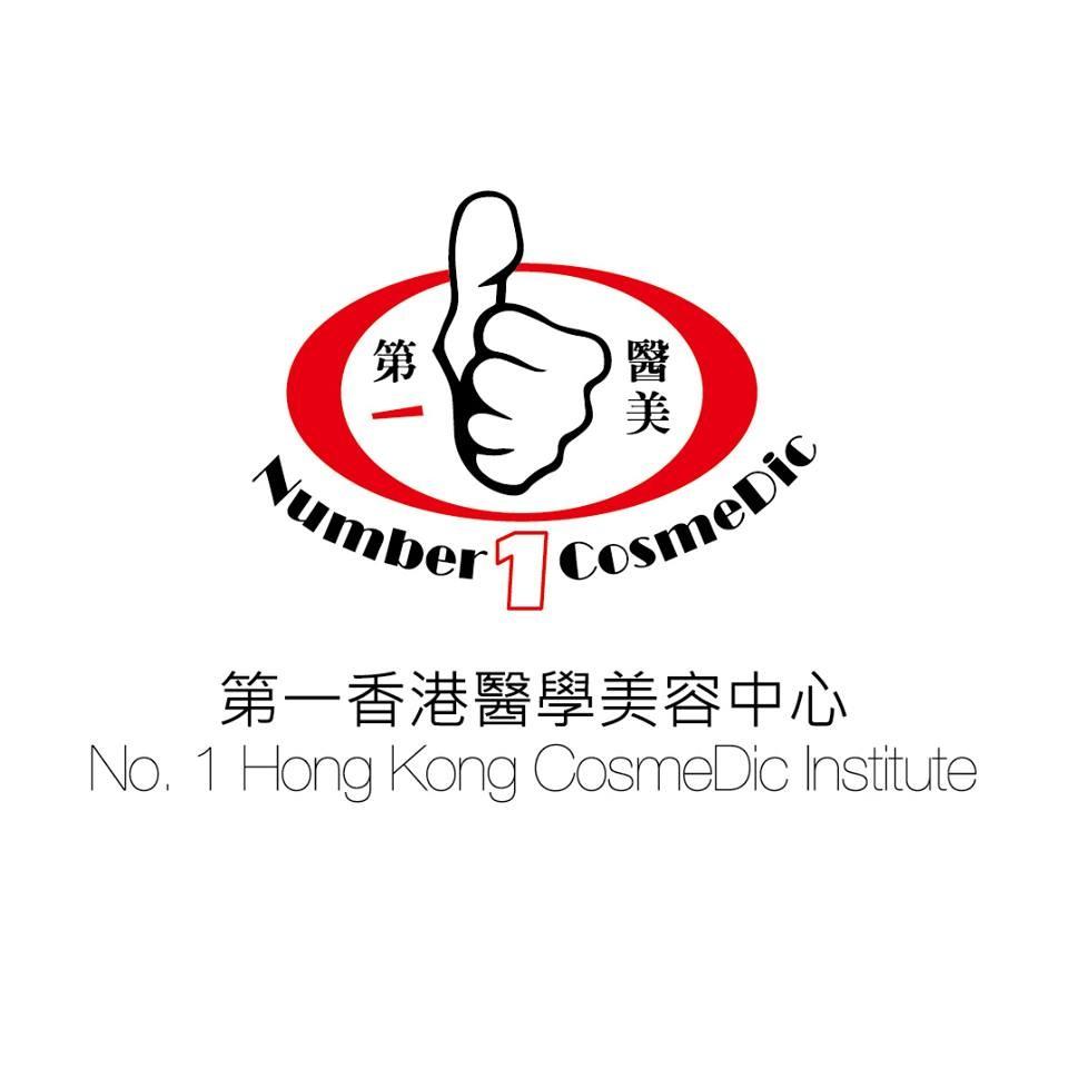 [佐敦] 第一香港醫學美容中心